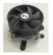 E9C900B000 - Cooler Lga775 P4 - 4 Pin H:61.4Mm Slim