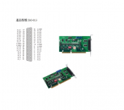 ISO-813 - Cartão Isa Analógico 32 Canais 12-Bit 10Ks/S