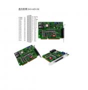 ISO-AD32H - Cartão Isa Multifunção, 32 Canais 12-Bit 125Ks/S