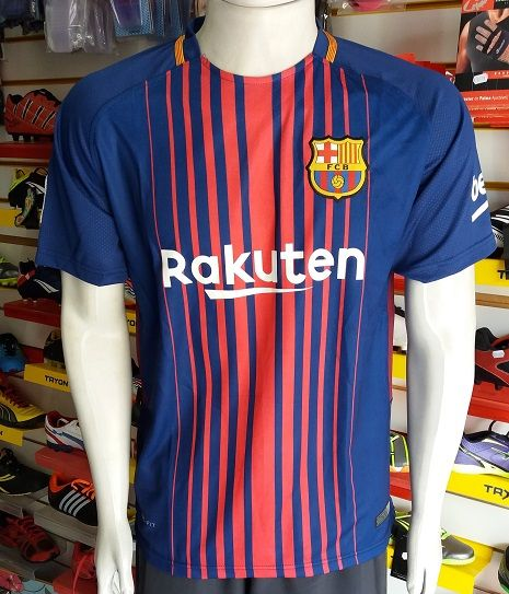 Camisa Barcelona 2017/2018 Nº10 Messi Authentic