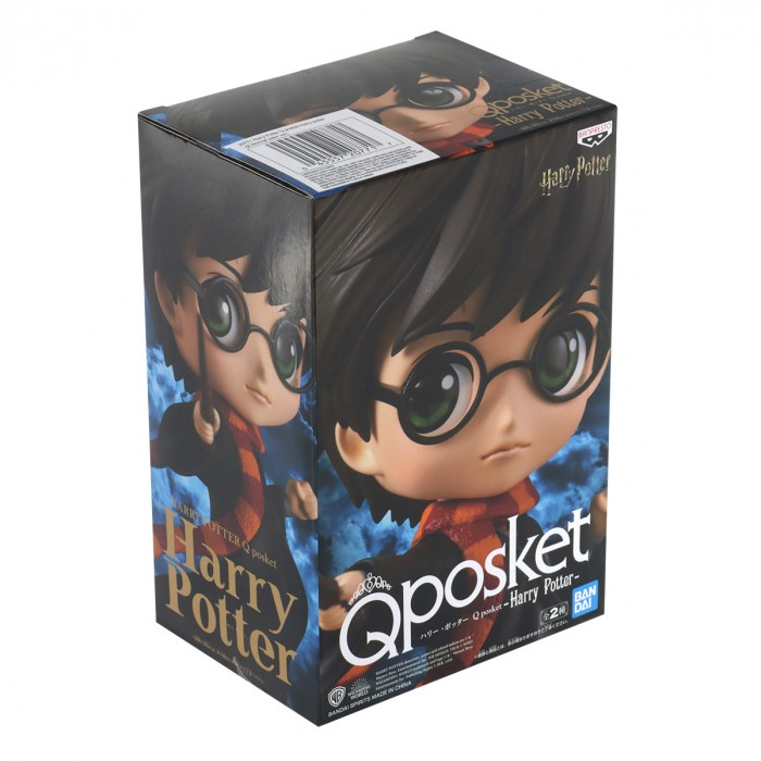 HARRY POTTER I Q POSKET