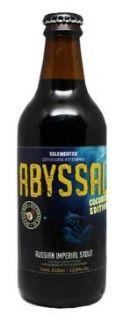 5 Elementos Abyssal Coconut 310ml RIS