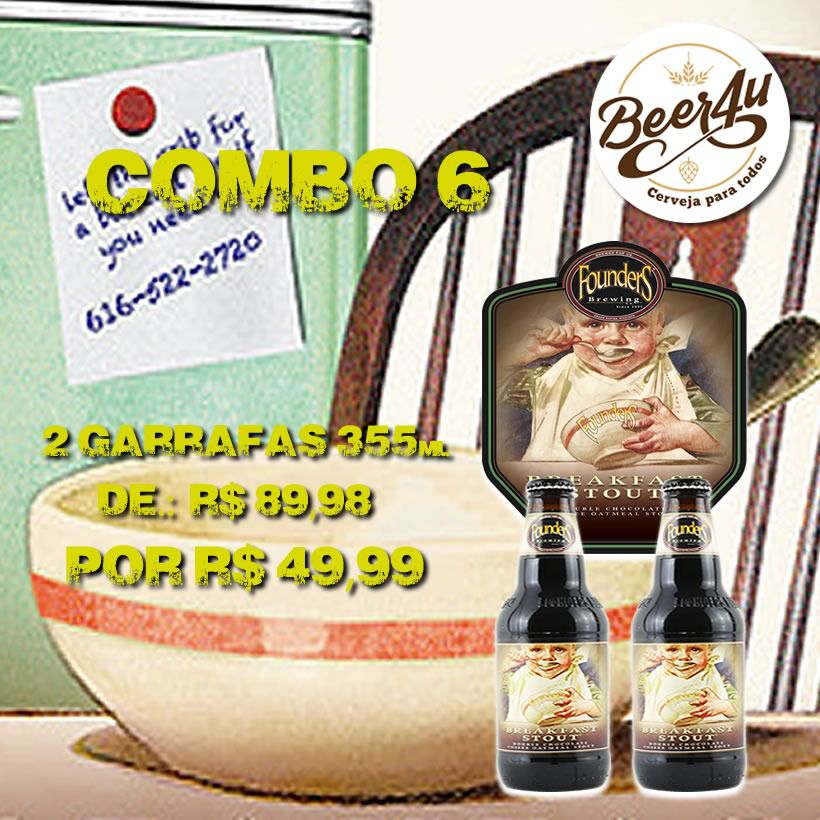 Combo 6 - Founders Breakfast Stout 355ml - 2 unidades
