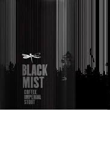 Dádiva Black Mist Coffee Imperial Stout Lata 473ml