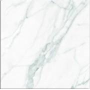 """Porcelanato Luminus Retificado Incesa 60x60cm """"A"""""""