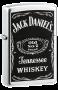 Isqueiro Zippo Jack Daniels Label - Prata