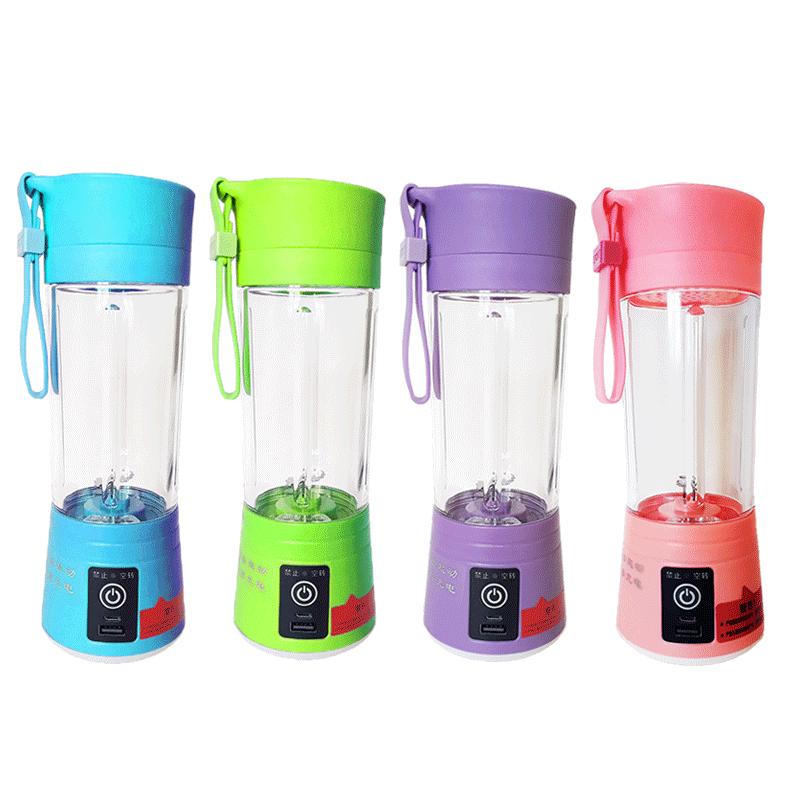 Juice Cup Mini Liquidificador Portátil Recarregável