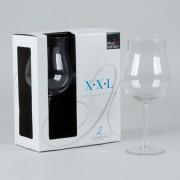 Conjunto 2 Taças para Vinho 640ml