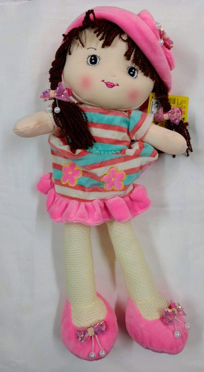 Boneca Chapéu Rosa Pernas Largas 47cm