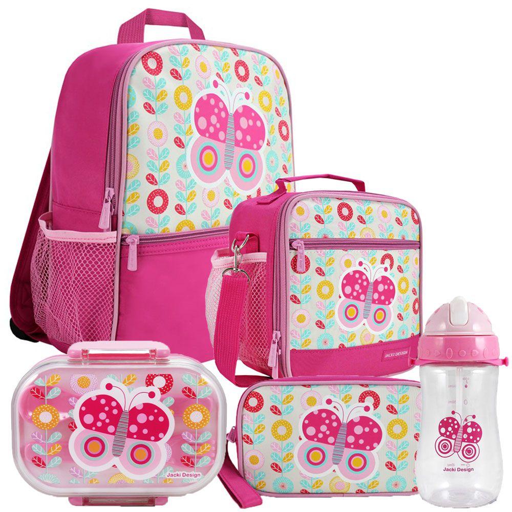 Kit Escolar Infantil Masculino Pink Mochila + Lancheira +  Marmita + Estojo + Squeeze - Jacki Design