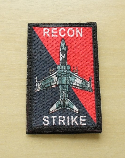 PATCH 3D RECON AMX