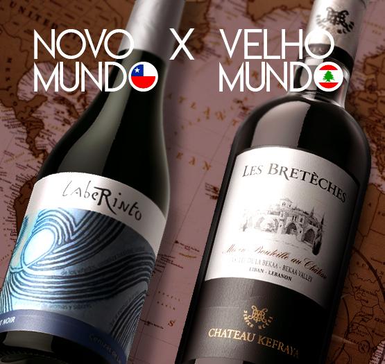http://www.winenow.com.br/loja/busca.php?loja=554236&palavra_busca=botalcura+delirio