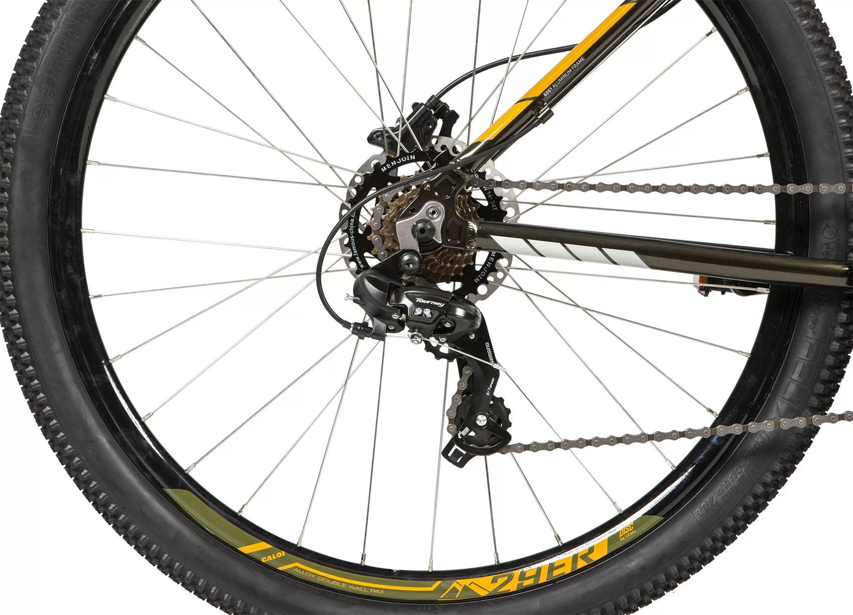 Bicicleta 29 TWO NINER PRO - Caloi