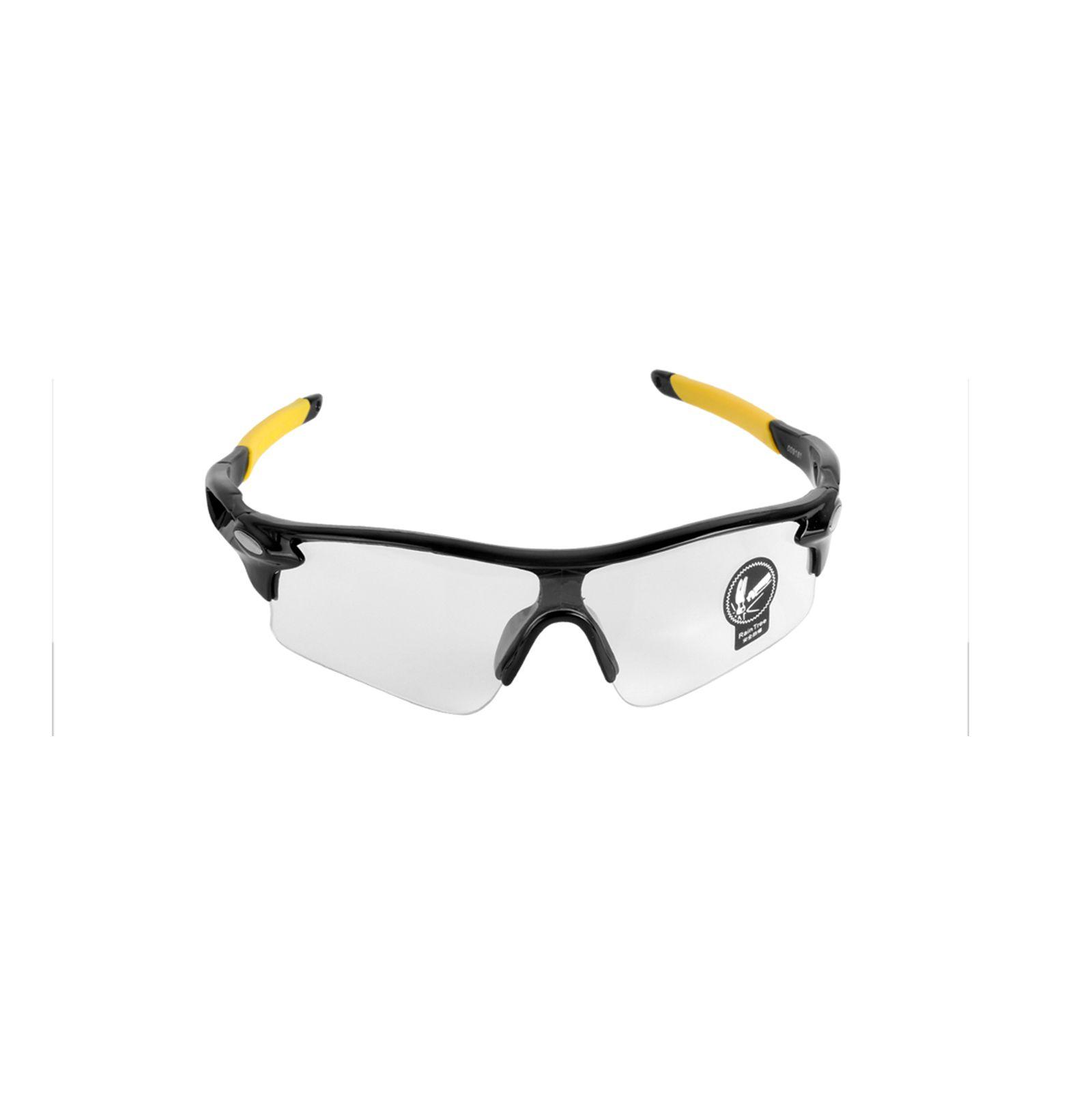 Óculos Ciclismo UV400 PRO Diversas Cores