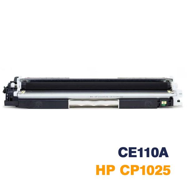 TONER COMPATIVEL COM HP CF150A   CE110A PRETO 1,3K