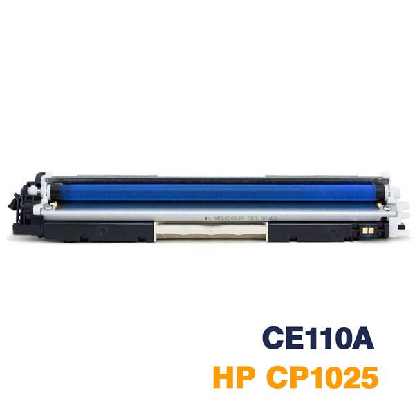 TONER COMPATIVEL COM HP CF151A | CE111A CIANO 1K