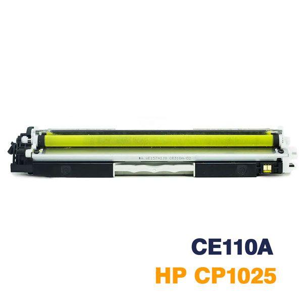 TONER COMPATIVEL COM HP CF152A | CE112A AMARELO 1K