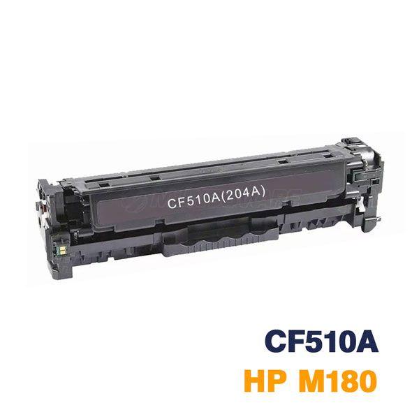 TONER COMPATIVEL PARA HP M180 CF510A 204A PRETO 1,1K