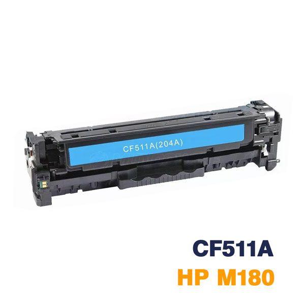 TONER COMPATIVEL PARA HP M180 CF511A 204A CIANO 0,9K