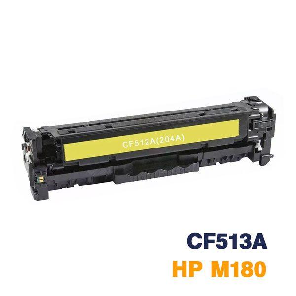TONER COMPATIVEL PARA HP M180 CF513A 204A AMARELO 0,9K