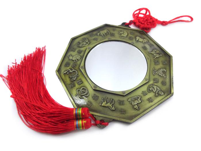 Baguá Do Feng Shui com Espelho Mandala 12 cm Metal Yin Yang