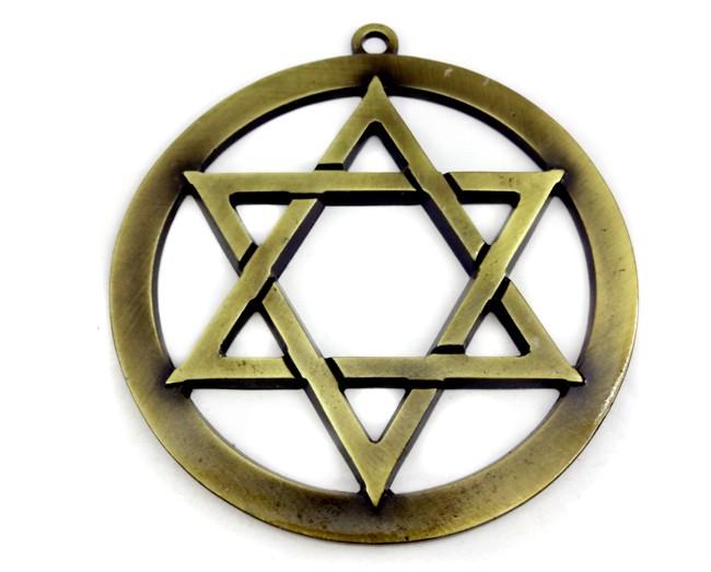 Pantáculo Hexagrama Estrela de Davi 10 cm