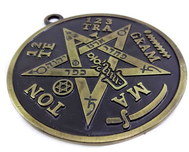 Pantáculo Pentagrama Esotérico Tetragrammaton  10cm