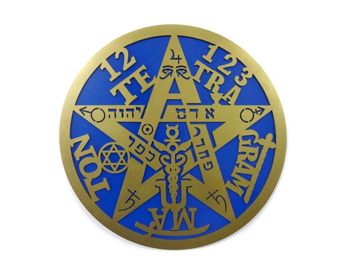 Quadro Tetragrammaton Poderoso Simbolo