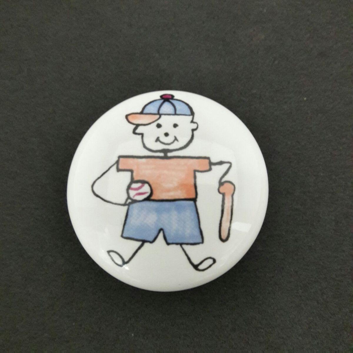 Puxador Menino Baseball MA0123