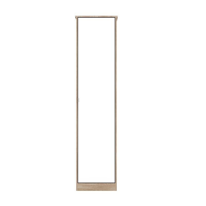 Armário Multiuso com Espelho 1 Porta Reflex II Nogal - Demóbile