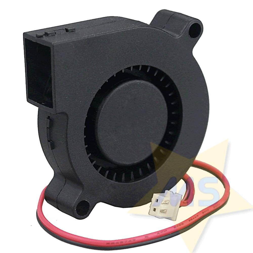 Cooler radial 12V 5015