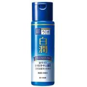Hidratante Facial Hada Labo - Shirojyun (170ml)