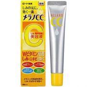 Sérum Clareador Japonês Mancha Acne Rohto Melano Cc - 20ml