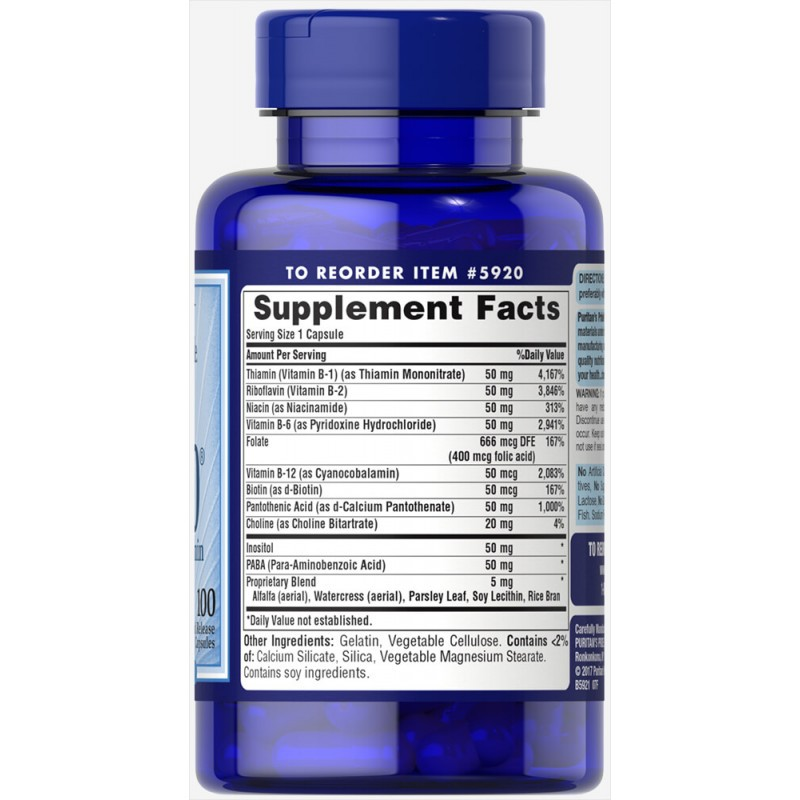 Complexo Vitamina B50 - Puritan's Pride - 125 mcg (100 softgel)