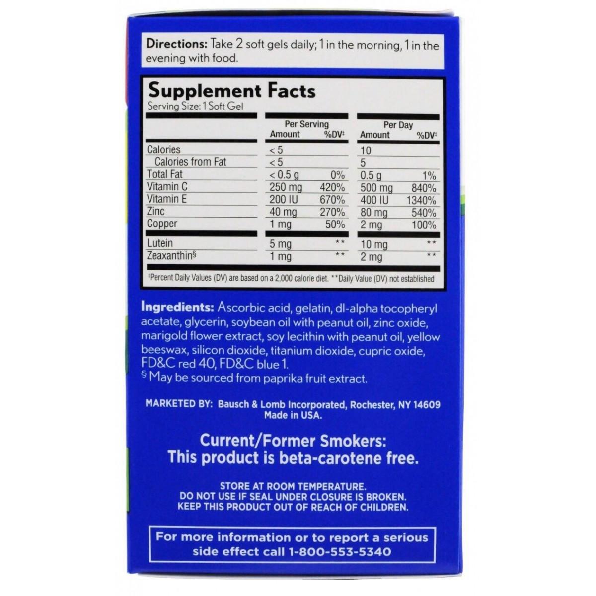 Preservision Luteína e Zeaxantina - BAUSCH+LOMB (120 softgels)