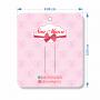 Tag para Laços Personalizada - 8,8x9,9 cm