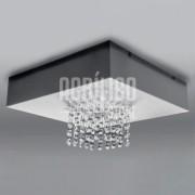 Luminária Plafon em Acrílico Modelo Aury 33X33X8,3cm