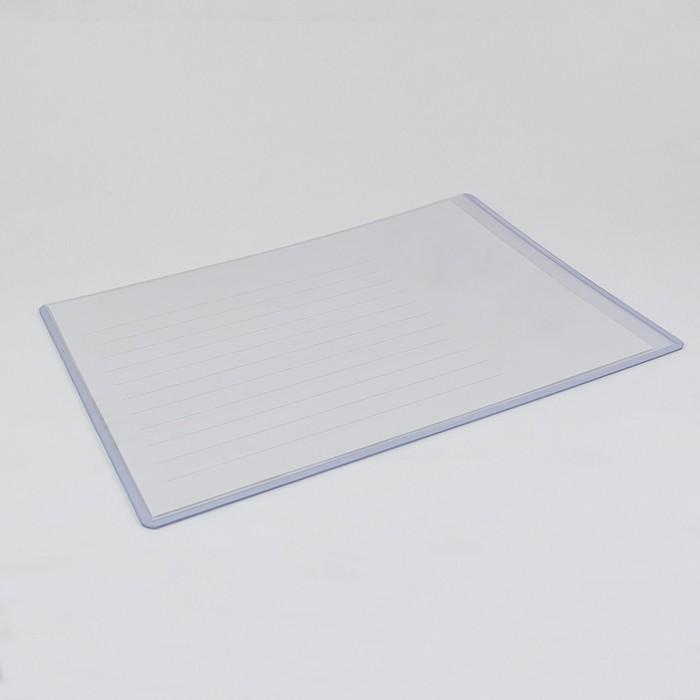 Display A5 Transparente