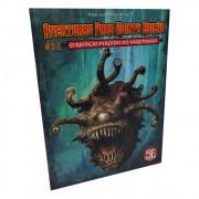 Dungeons & Dragons Aventuras para 5a Edição N.11 O Refúgio Perdido do Arquimago em Portugues Galápagos AQE011