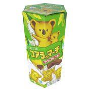 Biscoito com Recheio de Chocolate Koala 37g - Lotte