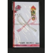 Envelope com 10 Peças para Cerimônias Especiais - Kyowa Shiko