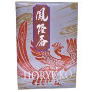 Incenso Solto Horyuko - Barão Kôbo 200g