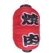 Lanterna Decorativa Japonesa Ideograma Yakissoba