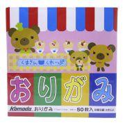 Papel para Origami 50 Folhas Coloridas 17,5cm x 17,5cm - Urso