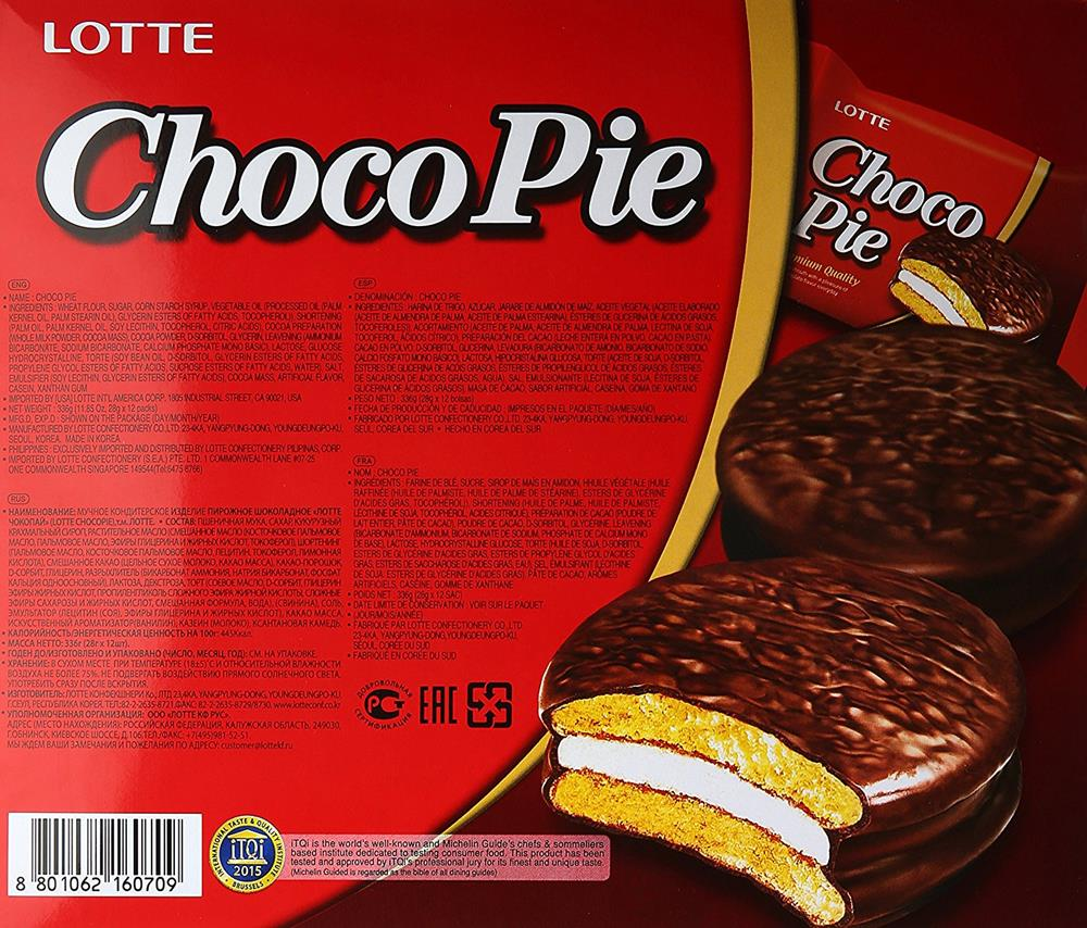 Alfajor de Chocolate Chocopie 336g - Lotte