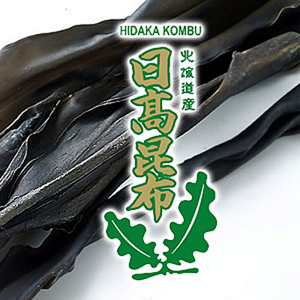 Alga Marinha Hidaka Kombu 40gr Seiwa