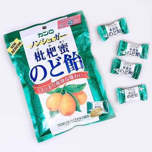 Bala de Nêspera Non Sugar Biwamitsu Nodo Ame 90g - Kanro