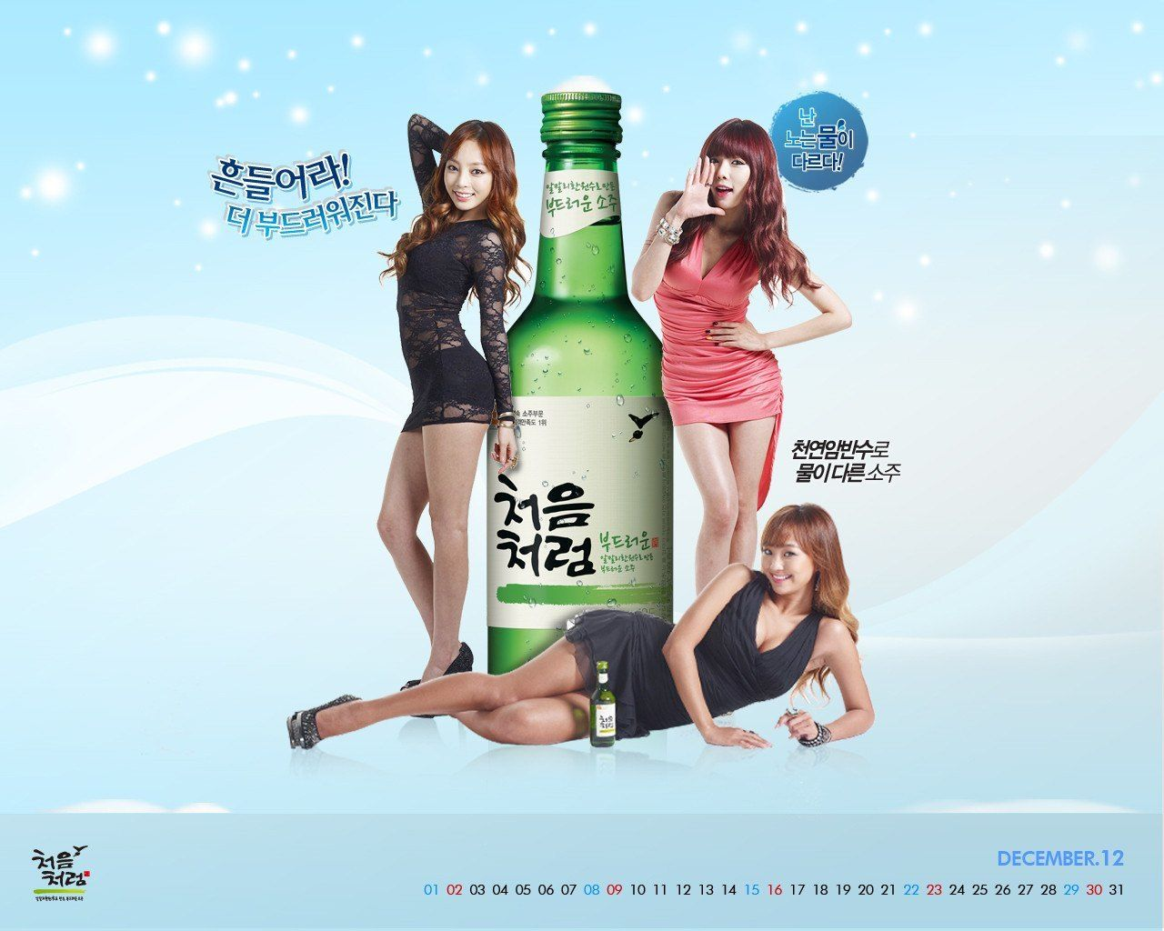 Bebida Coreana Soju Chum Churum 17,5% 360ml - Lotte