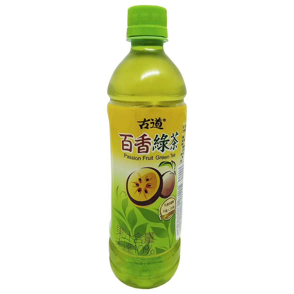 Bebida de Chá Verde Sabor Maracujá 600ml