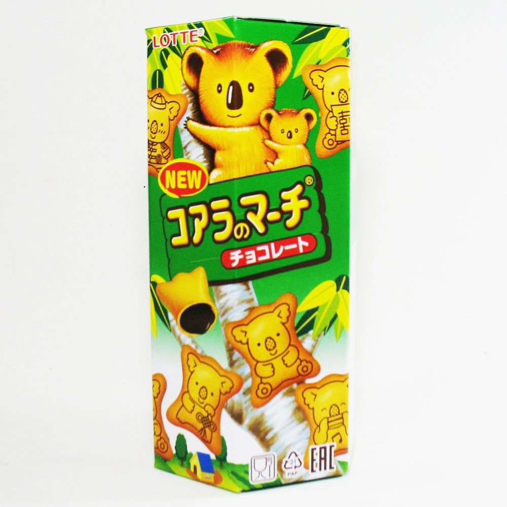 Biscoito com Recheio de Chocolate Koala 49g - Lotte